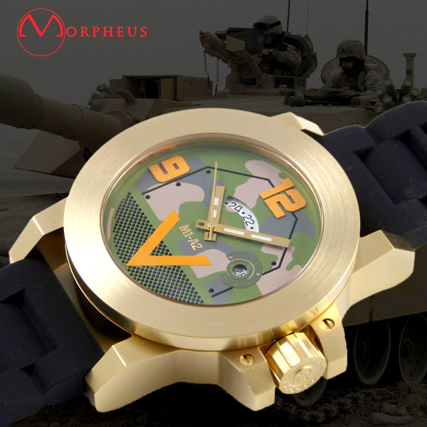 M1A2 Abrams Tank Watch from Morpheus